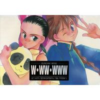 Doujinshi - Omnibus - Mobile Suit Gundam Wing / All Characters (Gundam series) (W・WW・WWW) / GET HAPPY