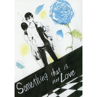 Doujinshi - Haikyuu!! / Oikawa x Kageyama (Something that is not Love) / 空色
