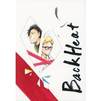 Doujinshi - Haikyuu!! (BackHeat) / 空色