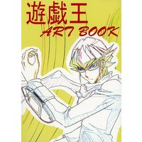 Doujinshi - Illustration book - Yu-Gi-Oh! ARC-V / Akaba Reiji (遊戯王 ART BOOK) / UGEコネクション