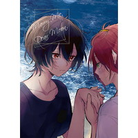 Doujinshi - Ensemble Stars! / Isara Mao x Sakuma Ritsu (Marry Me,Dear Moon.) / Chipie