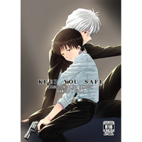 [Boys Love (Yaoi) : R18] Doujinshi - Evangelion / Kaworu x Shinji (KEEP YOU SAFE) / KとS