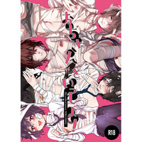 [Boys Love (Yaoi) : R18] Doujinshi - Anthology - Bungou Stray Dogs / Mob x Dazai Osamu (おぢさんといっしょ!) / オヂサン