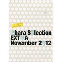 Boys Love (Yaoi) Comics - Chara Comics (☆)【完品】Chara Selection Extra November 2012+ポストカード) / Minase Masara & ユキムラ & ぢゅん子