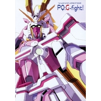 Doujinshi - Illustration book - Mobile Fighter G Gundam (PQ:G‐fight!!) / 嗚呼@やなぎや