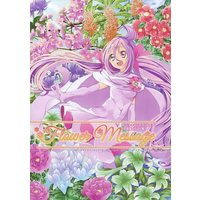 Doujinshi - Novel - Illustration book - Anthology - PreCure Series (Flower Message ハートキャッチプリキュア!花言葉イラスト集) / 京の都でハートキャッチですか?!準備会