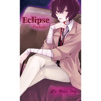 [Boys Love (Yaoi) : R18] Doujinshi - Novel - Bungou Stray Dogs / Dazai Osamu x Nakahara Chuuya (Eclipse -Prelude-) / Obsession
