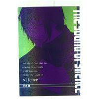 Doujinshi - Final Fantasy Series / Nagi x Ace (FF) & Kazusa x Kurasame (The Sound of Silence) / http:404
