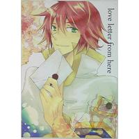 Doujinshi - Tales of the Abyss / Jade x Luke (love letter from here) / POSTCUBE