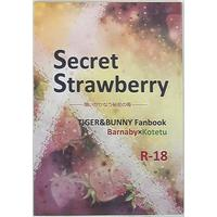 Doujinshi - Novel - TIGER & BUNNY / Barnaby x Kotetsu (Secret Strawberry) / いのしし鍋