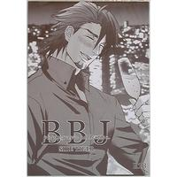 Doujinshi - TIGER & BUNNY / Barnaby x Kotetsu (BBJ phptpgraph collection SIDE TIGER) / 熱くなれ!/1000+10