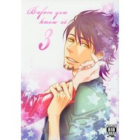[Boys Love (Yaoi) : R18] Doujinshi - TIGER & BUNNY / Barnaby x Kotetsu (Before you know it 3) / JETS