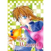 Doujinshi - Novel - Mobile Suit Gundam Wing / Heero Yuy x Duo Maxwell (Love Wizard) / Segundo☆Calle