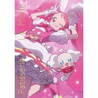 Doujinshi - PreCure Series / Usami Ichika (Cure Whip) (Patisserie A La Mode) / リリース