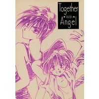 Doujinshi - Mobile Suit Gundam Wing / Heero Yuy & Duo Maxwell (Together with Angel) / Segundo・Calle