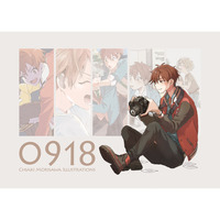 Doujinshi - Illustration book - Ensemble Stars! / Morisawa Chiaki (0918) / ヨコフラバ