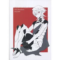 Doujinshi - Illustration book - Fire Emblem if / All Characters (Fire Emblem Series) (OSOVA Fire Emblem if color illustrations 2015-2016) / osoba