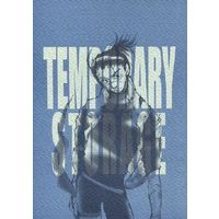 Doujinshi - Novel - NARUTO / Kakashi x Iruka (TEMPORARY STORAGE) / Brain Theatre
