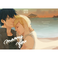 [Boys Love (Yaoi) : R18] Doujinshi - Final Fantasy XV / Noctis x Prompto (marry you) / fell.