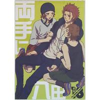 [Boys Love (Yaoi) : R18] Doujinshi - K (K Project) / Mikoto & Misaki (両手に八田) / westhills