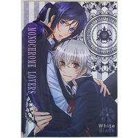 Doujinshi - K (K Project) / Shiro x Kuro (MONOCHROME LOVERS) / Lovers
