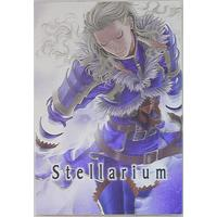 [Boys Love (Yaoi) : R18] Doujinshi - Novel - MONSTER HUNTER (Stellarium *小説) / Kohaku Sabou