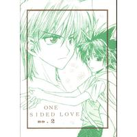 Doujinshi - Yu-Gi-Oh! / Kaiba x Yugi (ONE SIDED LOVE 2) / KEN'S Collection