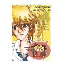 Doujinshi - Yu-Gi-Oh! / Kaiba x Jonouchi (SOMETHING IN MY HOUSE 4) / 家族ゲーム