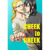 [Boys Love (Yaoi) : R18] Doujinshi - My Hero Academia / Present Mic x Aizawa Shouta (CHEEK to CHEEK) / moCoCoa