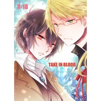 [Boys Love (Yaoi) : R18] Doujinshi - Novel - Bungou Stray Dogs / Kunikida Doppo x Dazai Osamu (TAKE IN BLOOD) / PtUK_M