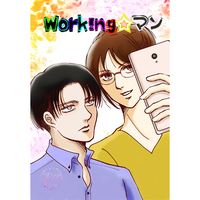 [NL:R18] Doujinshi - Novel - Shingeki no Kyojin / Levi x Hanji (Working★マン) / Twins Factory