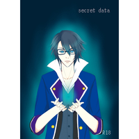 [Boys Love (Yaoi) : R18] Doujinshi - Novel - K (K Project) / Reisi x Saruhiko (secret data) / secret code