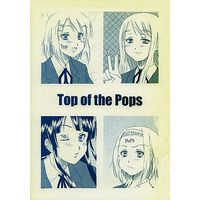 Doujinshi - K-ON! / All Characters (Top of the pops) / RICK RUBIN