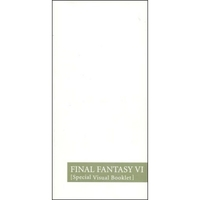 Doujinshi - Illustration book - Final Fantasy VI (defying gravity) / JESUS MASTER