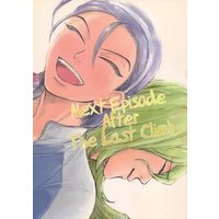 Doujinshi - Yowamushi Pedal / Toudou x Makishima (Next Episode After the Last Climb vol.3) / CORIE