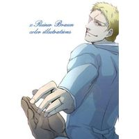 Doujinshi - Illustration book - Shingeki no Kyojin / Reiner Braun (x Reiner Braun color illustrations) / 夏一 & 蔵猫 & Okome & キョー介