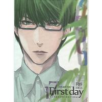[Boys Love (Yaoi) : R18] Doujinshi - Anthology - Kuroko's Basketball / Takao x Midorima (17 First day *合同誌) / mew&siren