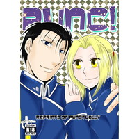 [Boys Love (Yaoi) : R18] Doujinshi - Fullmetal Alchemist / Roy Mustang x Edward Elric (punc! reprints of punctually) / 3P−ThreePii−