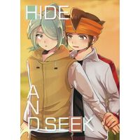 Doujinshi - Inazuma Eleven / Kazemaru & Endou (HIDE AND SEEK) / ウルトラきのこ