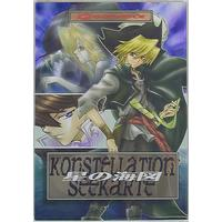Doujinshi - Yu-Gi-Oh! / Kaiba x Jonouchi (星の海図 KONSTELIATION SEELARTE) / EgoDance
