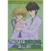 Doujinshi - Yu-Gi-Oh! / Kaiba x Jonouchi (THOUSAND EMBRACES MILLION KISSES) / せとコム