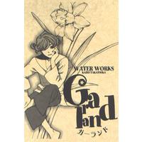 Doujinshi - Final Fantasy VIII (Garland *コピー) / WATER WORKS