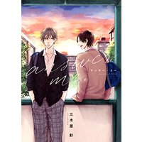 Boys Love (Yaoi) Comics - Answer Me (アンサー・ミー (drap COMICS DX)) / Mikihara Shin