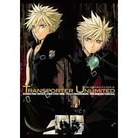 Doujinshi - Omnibus - Final Fantasy VII / Cloud Strife (TRANSPORTER UNLIMITED) / PALS in 黒潮組