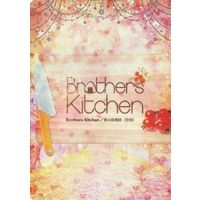 Doujinshi - Novel - Blue Exorcist / Yukio x Rin (Brothers Kitchen) / pallette