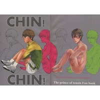 Doujinshi - Anthology - Prince Of Tennis / Shiraishi x Kenya & Zaizen x Kenya (CHIN!CHIN!) / キルシッカ