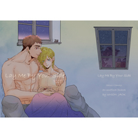 [Boys Love (Yaoi) : R18] Doujinshi - IRON-BLOODED ORPHANS / Norba Shino x Yamagi Gilmerton (Lay Me By Your Side) / UNiON JACK