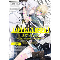 [Boys Love (Yaoi) : R18] Doujinshi - Final Fantasy VII / Sephiroth x Cloud Strife (LOVELY BOY COMPLEX) / iD