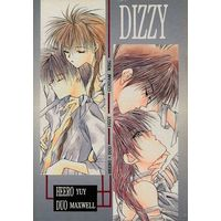 [Boys Love (Yaoi) : R18] Doujinshi - Anthology - Mobile Suit Gundam 00 / Heero Yuy x Duo Maxwell (DIZZY) / Tcell/PLAY DEAD
