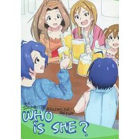 Doujinshi - IM@S: MILLION LIVE! (WHO is SHE?) / 潜水列車